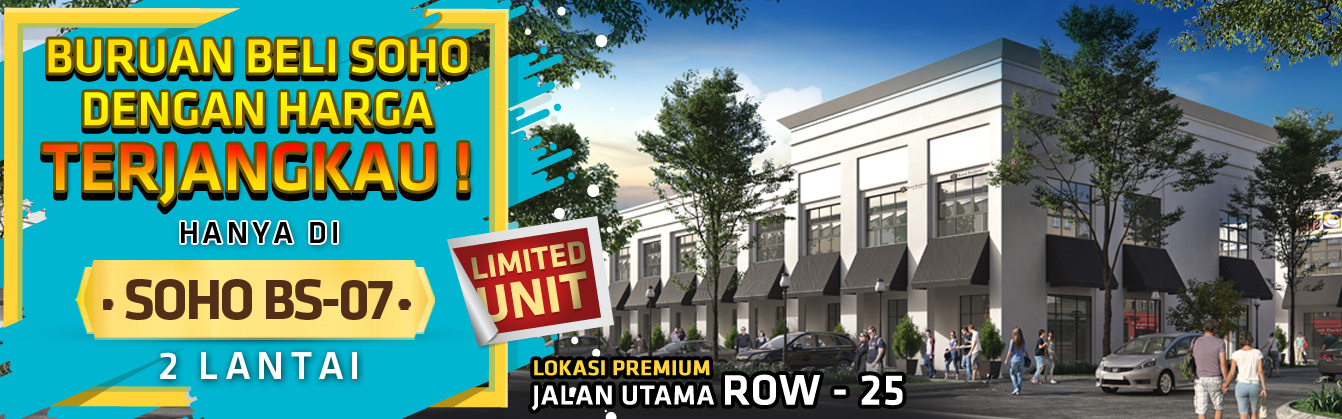 royal-residence-surabaya-shop-office-home-office-soho-rumah 2 lantai